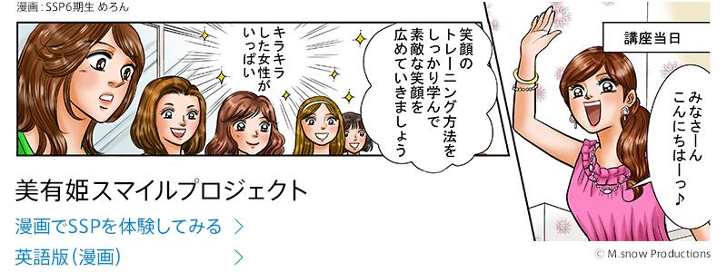みゆき (漫画)の画像 p1_8